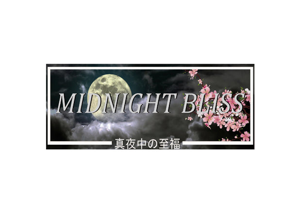 Midnight Bliss Sticker Slap