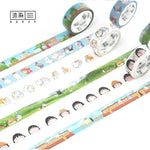 Kawaii Things Adhesive Tape - Dr. Rozl Supply