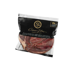 BONELESS SHOULDER ACORN FED 100% IBERICO - ARC IBERICO IMPORTS