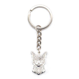 Bengal Cat Key Chain - Lunani's Fashion Book | Fashionable and reasonable dresses and shoes!