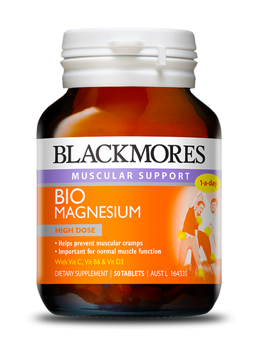 Blackmores Bio Magnesium 100 Tabs - Lunani's Fashion Book | Fashionable and reasonable dresses and shoes!