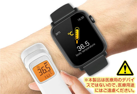 Body Temperature Smartwatches