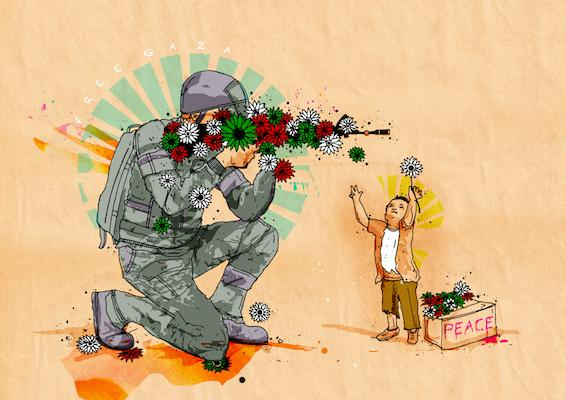 Gaza | Inkquisitive Art