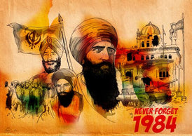 Never Forget 1984 | Inkquisitive Art
