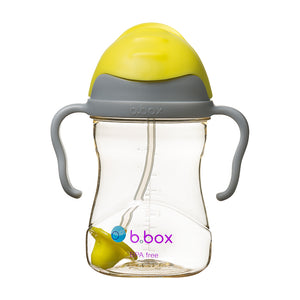 b.box NEW Sippy Cup - Deluxe Edition - PPSU - Yellow Grey
