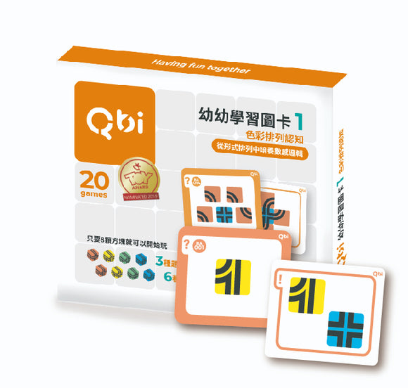 QbiToy Recognition Learning Game I - Shapes, colors, numbers, orders - STEM Toys