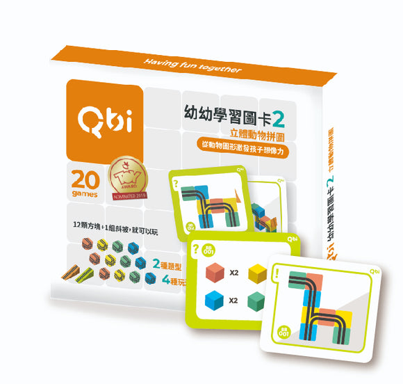 QbiToy Recognition Learning Game II - Animal Puzzles - STEM Toys