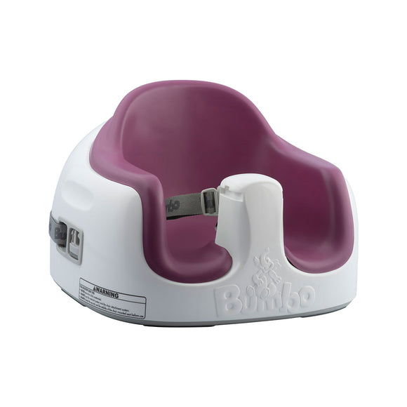 bumbo-multi-seat-grape- (1)