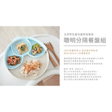 miniware-healthy-meal-set-pla-smart-divider-suction-plate-in-vanilla-silicone-divider-in-aqua- (26)