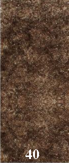 CARPET MARSALA