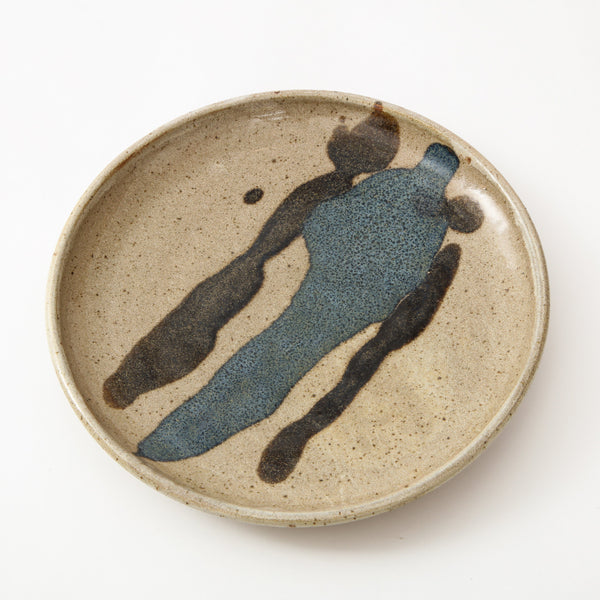 CERAMIC CHARGER Artisan FOUND | MARKED