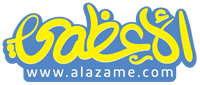 Alazame Outdoor Gear