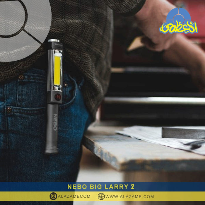 Nebo - Big Larry 2 Flashlight