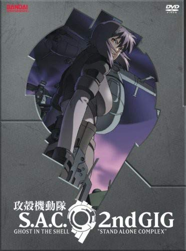Stand Alone Complex 2Nd Gig Ghost In The Shell Volume 1 Episodes 14
