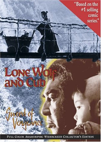 Lone Wolf And Cub Sword Of Vengeance