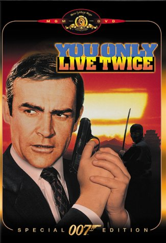 You Only Live Twice Special Edition