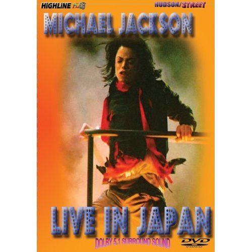 Michael Jackson Live In Japan Dolby 51 Surround Sound