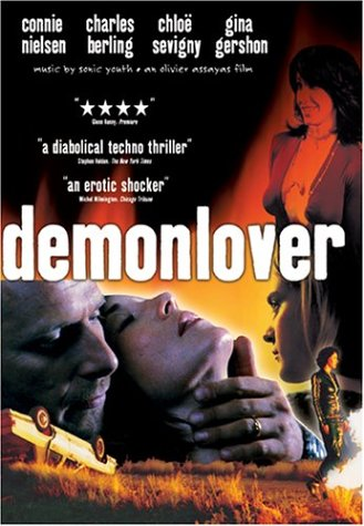 Demonlover R-Rated Edition
