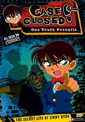 Case Closed The Secret Life Of Jimmy Kudo Season 1 Vol 1