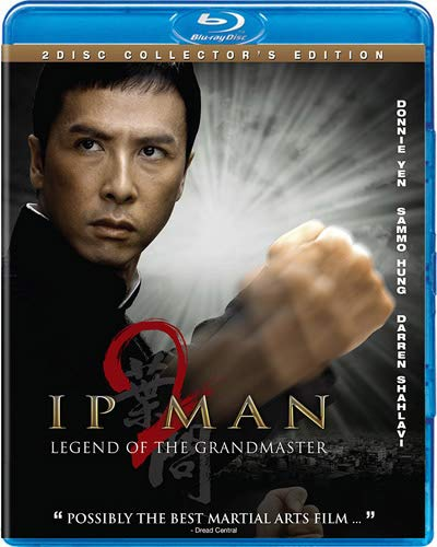 Ip Man 2  Collectors Edition