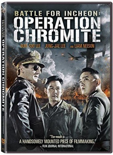 Battle For Incheon Operation Chromite