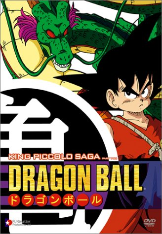 Dragonball King Piccolo Saga, Vol. 2