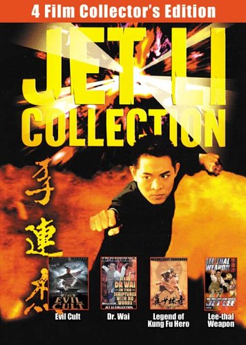 The Jet Li Collection