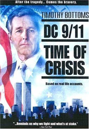Dc 911 Time Of Crisis