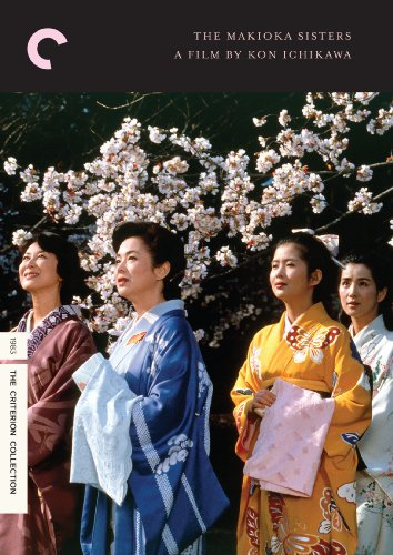 The Makioka Sisters The Criterion Collection