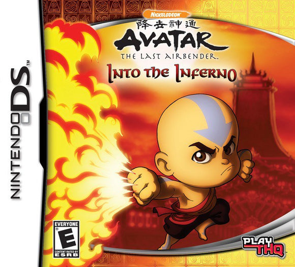 Avatar The Last Airbender - Into the Inferno