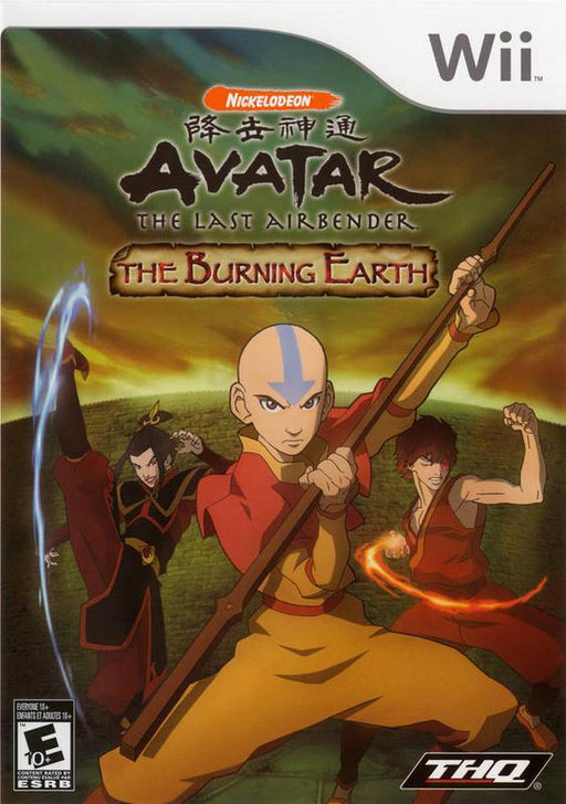 Avatar The Last Airbender – The Burning Earth - Wii