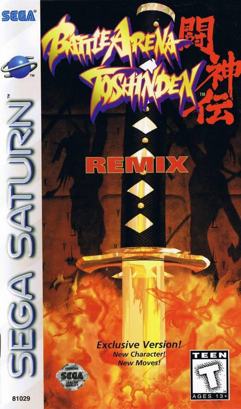 Battle Arena Toshinden Remix - Sega Saturn