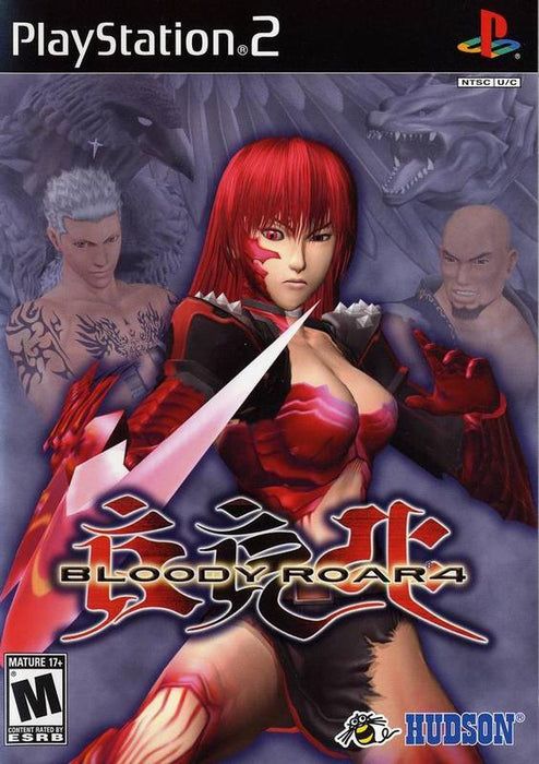 Bloody Roar 4 - PlayStation 2