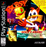 Bubsy 3D - PlayStation 1