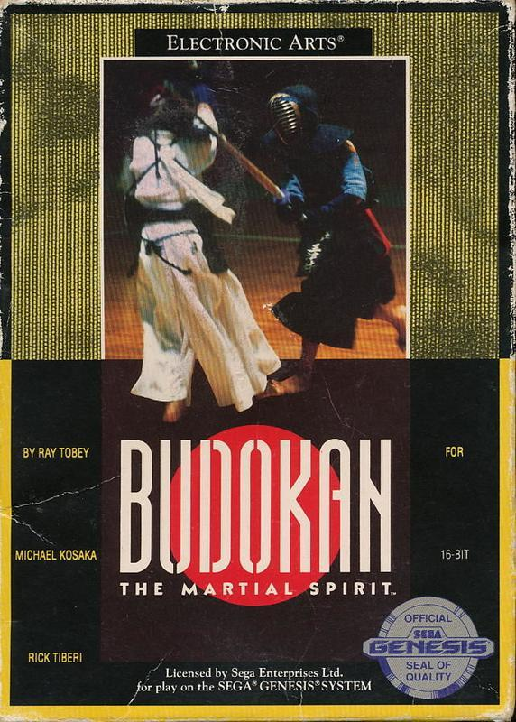 Budokan The Martial Spirit