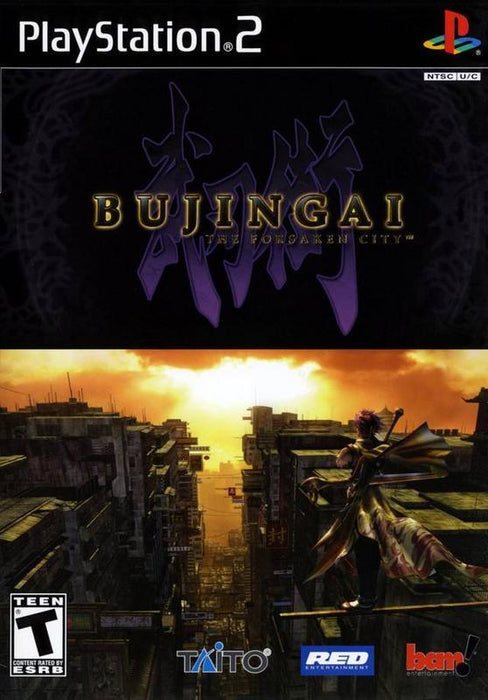 Bujingai The Forsaken City - PlayStation 2