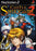Castle Shikigami 2 - PlayStation 2