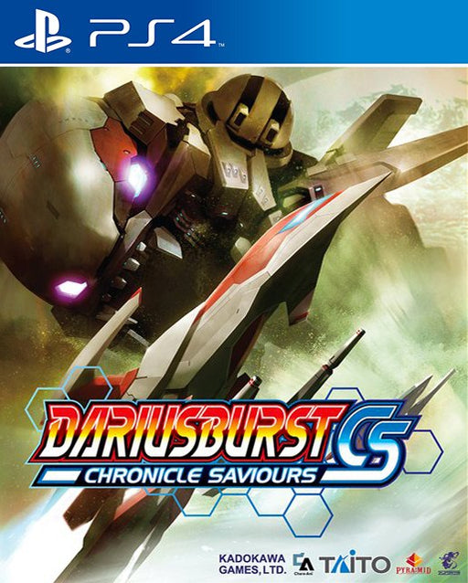 Dariusburst Chronicle Saviours - PlayStation 4