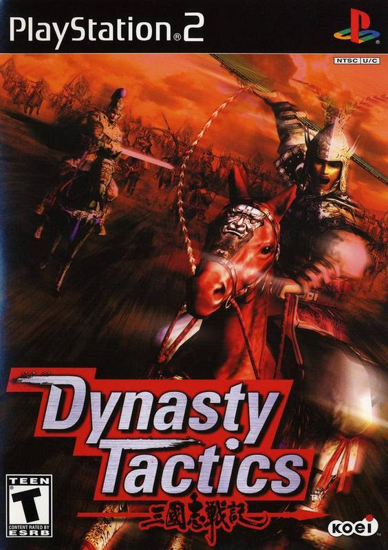 Dynasty Tactics - PlayStation 2