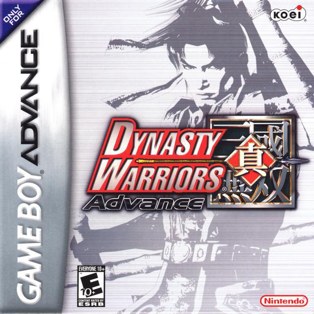 Dynasty Warriors Advance - Game Boy Advance