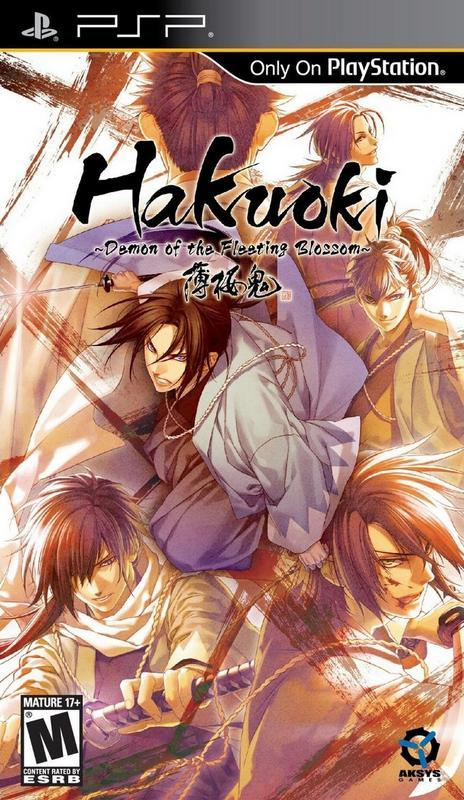 Hakuoki Demon of the Fleeting Blossom - PlayStation Portable
