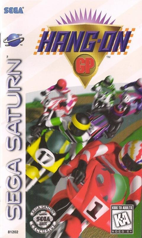 Hang-On GP - Sega Saturn