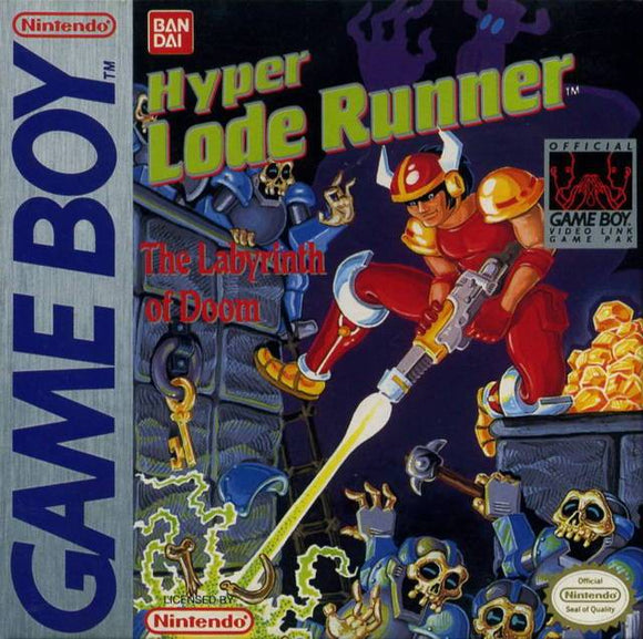 Hyper Lode Runner The Labyrinth of Doom