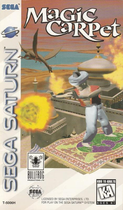 Magic Carpet - Sega Saturn