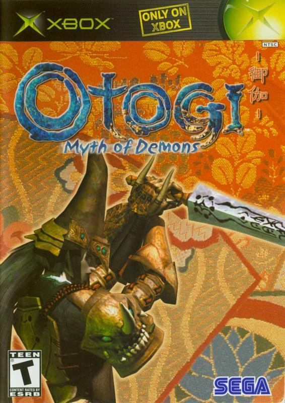 Otogi Myth of Demons - Xbox