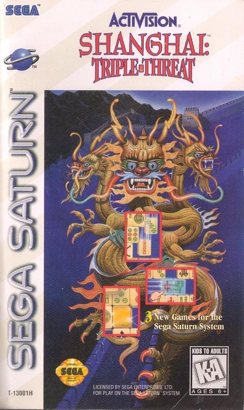 Shanghai Triple-Threat - Sega Saturn