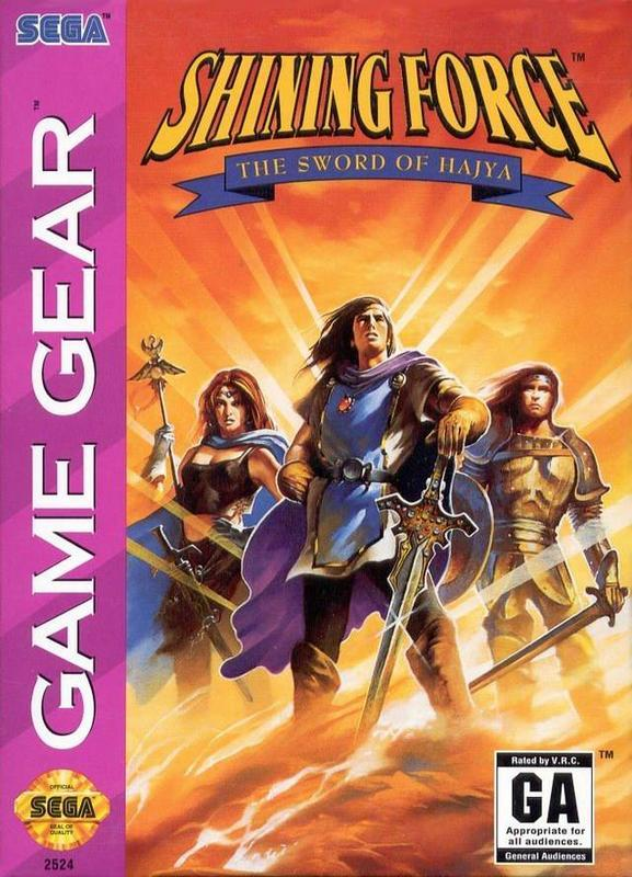 Shining Force The Sword of Hajya
