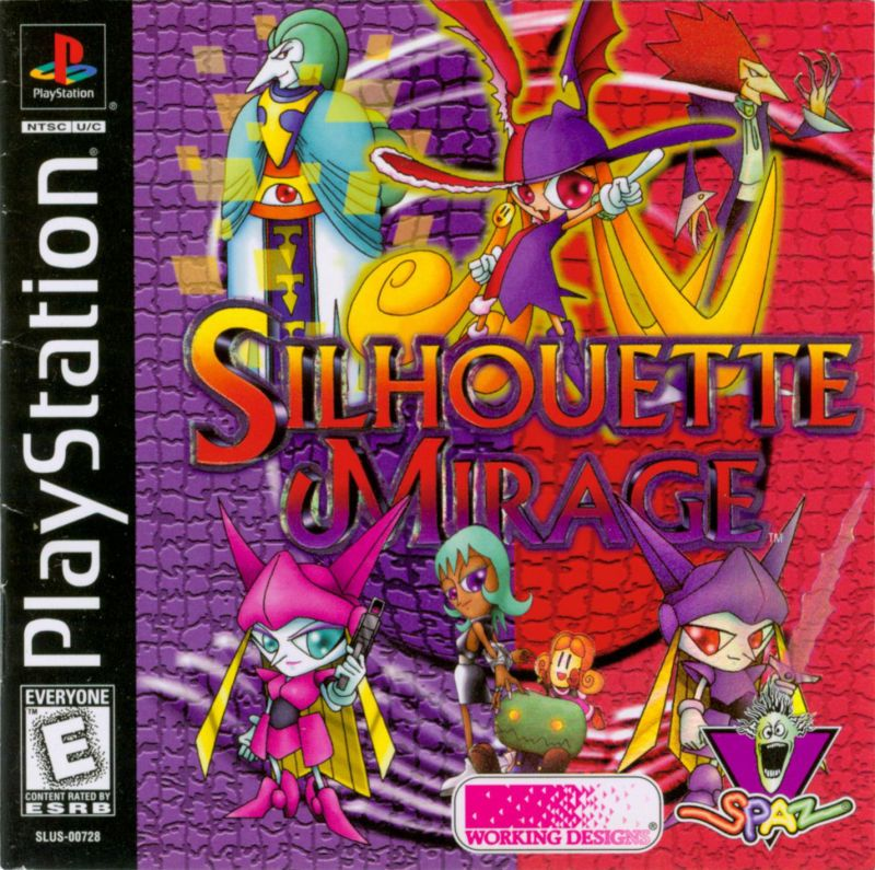 Silhouette Mirage - PlayStation 1