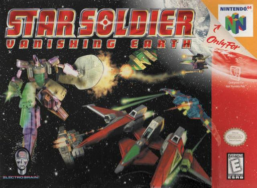 Star Soldier Vanishing Earth - Nintendo 64