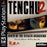 Tenchu 2 Birth of the Stealth Assassins - PlayStation 1